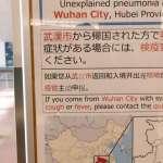 代誌大條!武漢肺炎證實「人傳人」,世界衛生組織將召開緊急會議