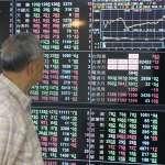 凍結資金1,800億、興櫃股王中籤率不到1%!台股大漲加持,還有這2檔也讓股民瘋狂
