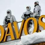 BBC評點:達沃斯論壇邁入第50年,有什麼成就?是達官顯貴的私人俱樂部?