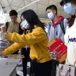 嚴防武漢肺炎擴散 香港公務員年後在家上班