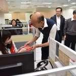 憂社區傳播風險 韓國瑜坐鎮防疫宣布一級開設