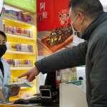 武漢肺炎17人死亡,中國國家衛健委公布病情:最小48歲最大89歲,多有慢性病史
