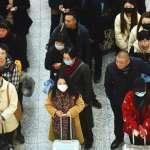 貿易戰才剛談和,又冒出個新冠肺炎!病毒爆發恐重創中國經濟