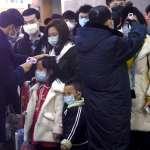 武漢肺炎風暴》遊客銳減、旅遊業淒慘 全球經濟損失跡象顯露