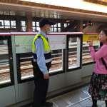 武漢肺炎》台北捷運第一線服務人員全面配戴口罩,設備每8小時消毒一次