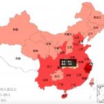 武漢肺炎風暴》單晚確診600人!中國染病人數破2千大關 比SARS快至少4倍
