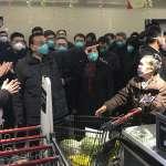 張倩燁專欄:中國治理現代化,猶在瘟疫蔓延時
