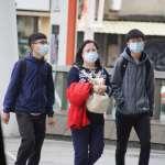 武漢肺炎台灣第8例確診!首位本土病例,被台商妻子傳染