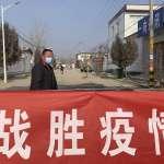新冠肺炎風暴》中國確診病例破7000、170人死亡 專家:元宵節疫情控制會有「明顯成效」