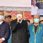 中央禁出口罩出口 韓國瑜:硬性規定未必聰明