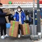 南韓的口罩之亂:囤貨5天不賣,罰5千萬韓元還要蹲苦牢兩年!