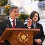 監委、考委任期將屆 副總統陳建仁出任提名小組召集人