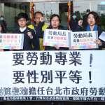 不滿「反同」陳信瑜將接掌北市勞動局 性平團體市府前抗議