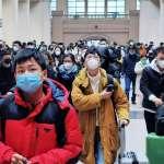 你過度「肺炎恐慌」了嗎?一份中國心理師的警告,揭開更危險的「情緒瘟疫」與中國疫情亂象