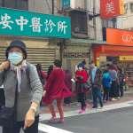 「武漢肺炎目前沒有社區感染」 抗煞專家:看不懂大家為何都戴口罩
