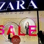 Zara品牌價值正式擊敗H&M,僅次於Nike!但再不解決這個問題,經濟利潤恐將愈來愈少