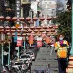 舊金山宣布進入緊急狀態!市長聲明:雖然本地尚未出現確診,我們必須加緊應對疫情