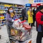 武漢肺炎》中國鄭州也宣布封城!富士康 iPhone出貨恐受影響