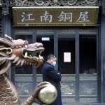 武漢肺炎風暴》進退兩難!開工違法、不開工倒閉,中國中小企業該怎麼辦?