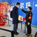 武漢肺炎風暴》最新疫情:全球死亡病例已逾560人,「鑽石公主號」讓日本確診病例暴增