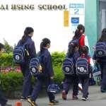 觀點投書:延後開學,安親班補習班淪防疫漏洞?