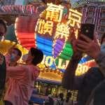 新冠肺炎衝擊經濟,南韓澳門也要發「防疫紅包」:南韓每戶2萬5,澳門每人3萬8!