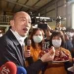 武漢肺炎、寒流雙重打擊 韓國瑜憂心農產出口:心理壓力很大