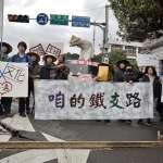 「西港外環島開闢案需重新檢討」 自救會抗議將摧毀糖鐵文化遺址