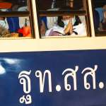 謠傳台灣人入境泰國要隔離14天 外交部澄清:網路假消息
