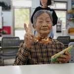 最高齡人瑞志工! 105歲阿嬤親自走訪 關懷獨居老人