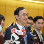 朱立倫投書知名外交雜誌 喊話北京、WHO不應對台灣視而不見