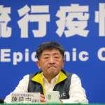 武漢肺炎增至17例!香港轉機遊義大利,夫妻兒子都確診