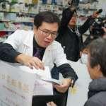 藥師被民眾要求下跪 北市警:將做醫事人員的安全屏障