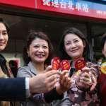 台灣國會女性比例亞洲之冠卻被列為中國一部分 外館怒嗆聯合國:中國連直接民選都沒,怎與台灣相提並論?