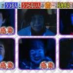 病毒傳染有多快?日本節目實驗:居家活動兩小時就全感染,唯一沒感染的奶奶只因做了這件事