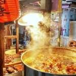 到饒河夜市該吃什麼好?這幾間數十年老店有米其林必比登推薦光環,不吃可惜!