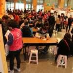 新北就業博覽會 開春媒合達37.3%