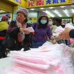 武漢肺炎》台灣出現第一例無症狀感染者 專家:萬一多起來,我們只能挫咧等
