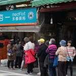 千萬口罩捐國外卻讓「台灣民眾排隊買」 陳學聖再開嗆:蔡英文政府黑箱控管!