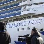 712人確診、10人不治:鑽石公主號停靠橫濱51天終於起錨,預計5月恢復正常載客