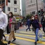 華爾街日報》鑽石公主號香港乘客返港,特首林鄭月娥應對依舊不得人心