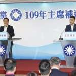 多維觀點》「中國元素」難自棄,國民黨敗在無知