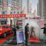 疫情衝擊中國GDP前十城市排名 武漢、天津恐不保,南京有機會上榜