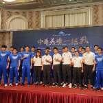 亞洲盃資格賽》談中華隊備戰情況 帕克:傷兵問題影響團隊練習