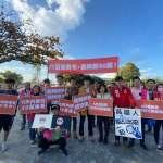 罷免高雄市長韓國瑜二階連署達標 朝三十萬份邁進