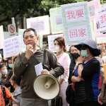 鍾錦明喊「防疫不是我們的事情」 王定宇起底:他曾鼓吹擁抱中國國籍