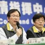 武漢肺炎病例分布圖悄悄上線 台北7例居冠、新北彰化各5例居次