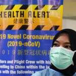 又是「一中」惹的禍!尼泊爾、砂勞越把台灣列中國疫區 外交部表達強烈遺憾