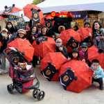 鼓勵參觀台灣燈會 參山處與業者合作推活動