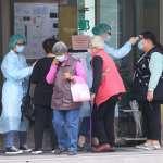 借鏡日本 「地毯式」篩出第19例新冠肺炎 醫師感動大喊:天佑台灣